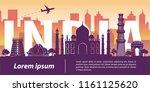 india top famous landmark... | Shutterstock .eps vector #1161125620