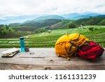 travel nature. travel relax.... | Shutterstock . vector #1161131239