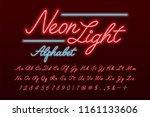 glowing red and blue neon light ... | Shutterstock .eps vector #1161133606