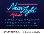glowing pink and blue neon... | Shutterstock .eps vector #1161133609