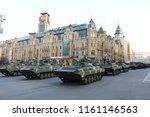 kyiv  ukraine   august 20  2018 ...   Shutterstock . vector #1161146563