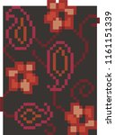 textile paper design   Shutterstock . vector #1161151339
