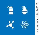 4 atomic icons in vector set....   Shutterstock .eps vector #1161162523