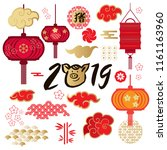 happy chinese new year  year of ...