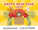 japanese new year's card in... | Shutterstock .eps vector #1161170440