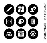 9 creative icons in vector set. ...