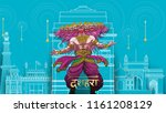 creative vector illustration of ... | Shutterstock .eps vector #1161208129
