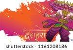 creative vector illustration of ... | Shutterstock .eps vector #1161208186