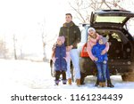 happy family near car outdoors... | Shutterstock . vector #1161234439