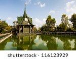 Wat Lan Kuad  Srisaket  North...