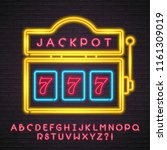 slot machine neon light glowing ... | Shutterstock .eps vector #1161309019