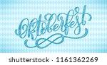 oktoberfest celebration... | Shutterstock .eps vector #1161362269