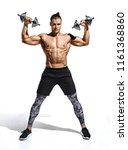 muscular guy working out with... | Shutterstock . vector #1161368860