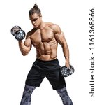 strong man doing exercises with ... | Shutterstock . vector #1161368866