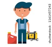 cartoon mechanic icon | Shutterstock .eps vector #1161457243