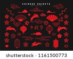 traditional chinese design... | Shutterstock .eps vector #1161500773