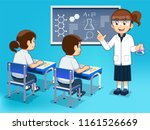 science experiment class by... | Shutterstock .eps vector #1161526669