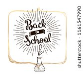 back to school. isolated vector ... | Shutterstock .eps vector #1161547990