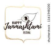 happy janmashtami. vector logo... | Shutterstock .eps vector #1161548200
