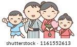 family go summer festival... | Shutterstock .eps vector #1161552613