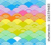 seigaiha or seigainami... | Shutterstock .eps vector #1161554683