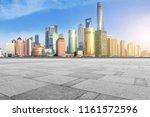 blue sky  empty marble floor... | Shutterstock . vector #1161572596