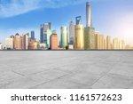 blue sky  empty marble floor... | Shutterstock . vector #1161572623