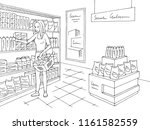 grocery store shop interior... | Shutterstock .eps vector #1161582559
