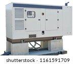 emergency electric power... | Shutterstock . vector #1161591709