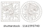 set of contour illustrations of ...   Shutterstock .eps vector #1161593740