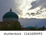 green dome of the mausoleum in... | Shutterstock . vector #1161600493