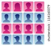 vector illustration of man and... | Shutterstock .eps vector #116160379