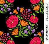 hungarian folk pattern vector... | Shutterstock .eps vector #1161613210