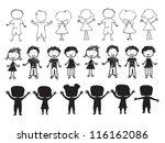 silhouettes of children over... | Shutterstock .eps vector #116162086