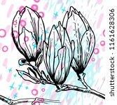 tropical  stripe  animal motif. ...   Shutterstock .eps vector #1161628306
