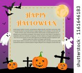 happy halloween concept banner  ... | Shutterstock .eps vector #1161646183