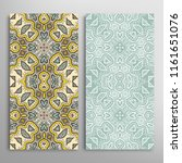 vertical seamless patterns set  ... | Shutterstock .eps vector #1161651076