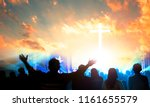 worship and praise concept ... | Shutterstock . vector #1161655579