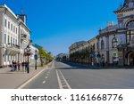 kazan  russia   august  21 ...   Shutterstock . vector #1161668776