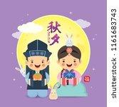 chuseok or hangawi   korean... | Shutterstock .eps vector #1161683743