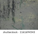 painted concrete wall. abstract ... | Shutterstock . vector #1161694543