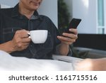 young asian freelance man ... | Shutterstock . vector #1161715516