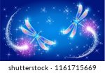 flying two dragonflies with... | Shutterstock .eps vector #1161715669