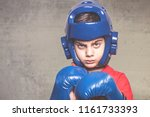 determined little fighter.... | Shutterstock . vector #1161733393