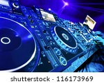 dj mixes the track in the...   Shutterstock . vector #116173969