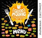 breakfast time  good morning ... | Shutterstock .eps vector #1161794419