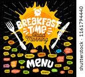 breakfast time  good morning ... | Shutterstock .eps vector #1161794440