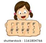 illustration of a kid girl...   Shutterstock .eps vector #1161804766