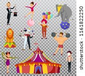 isolated circus tent and set of ... | Shutterstock .eps vector #1161822250