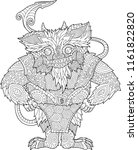 coloring book page with funny... | Shutterstock .eps vector #1161822820
